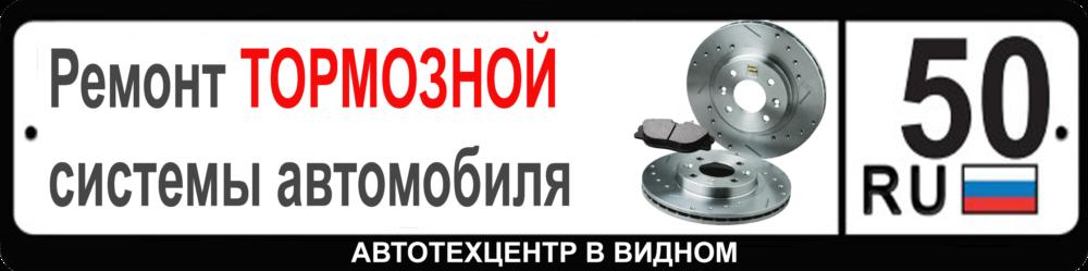 nomer5-e1554714322959