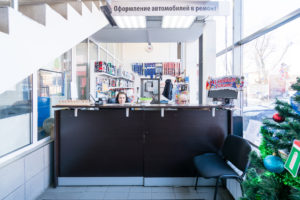 techcentr50 автосервис Видное